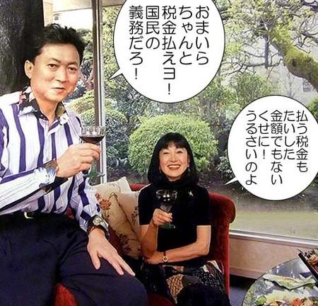 鳩山由紀夫・幸「おまいらちゃんと税金払えヨ!国民の義務だろ!」