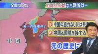 北朝鮮崩壊なら韓国は・・・統一高麗連邦?