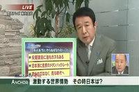 尖閣諸島に油も天然ガスもあり、日本海に良質のメタンハイドレートがある日本が本当にやらねばならないことは、「買うのではなく、売る時代へ」