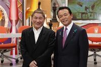 退陣後初めてテレビ出演した麻生太郎前首相と、スタジオに担ぎ出したビートたけし