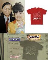 ルーピー鳩山夫妻Tシャツがワシントン・ポストで・・・
