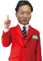 鳩山由紀夫子ども総理「トゥース!」