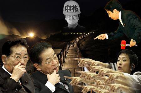 売国奴菅政権のバカども:菅直人、仙谷由人、蓮舫、枝野幸男・・・etc.