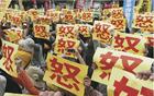 日本をシナチョンに売る売国奴民主党菅政権に、国民は怒・怒・怒・・・