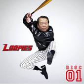 小沢一郎:ルーピーズ01番