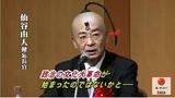 仙谷由人健忘長官「政治の文化大革命が始まったのではないかと・・・」
