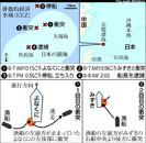2010.9.7 尖閣諸島沖中国漁船衝突事件の図