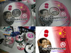 JR川口駅で発見された尖閣衝突事件DVDのレーベルには仙谷ハナクソ画像が!